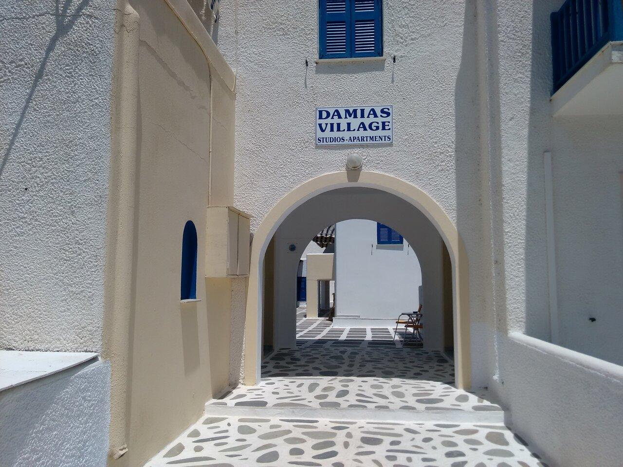 Damias Village