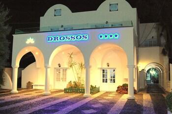 Drossos