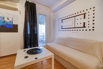 Acropolis Cozy Place