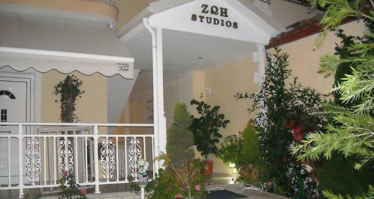 Zoe's Studios