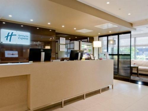 Holiday Inn Express South
