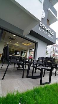 Olympus Thalassea