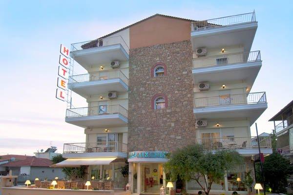 Alkyonis Hotel (Nea Kalikratia, Kassandra)