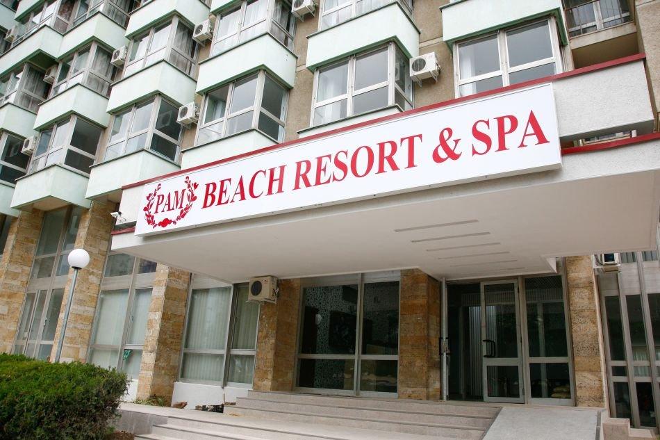 Pam Beach
