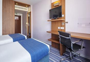 Holiday Inn Express - Alfragide