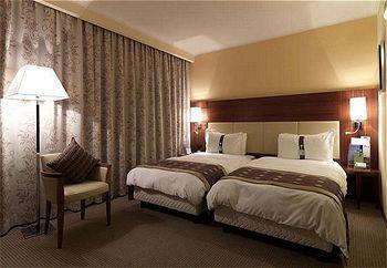 Holiday Inn Cava de Tirreni