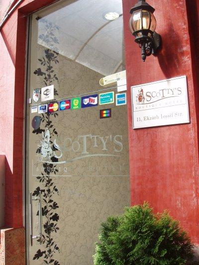 Scotty's Hotel