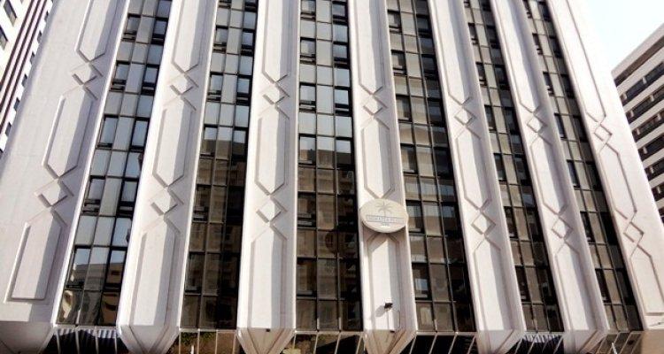 Emirates Plaza Hotel