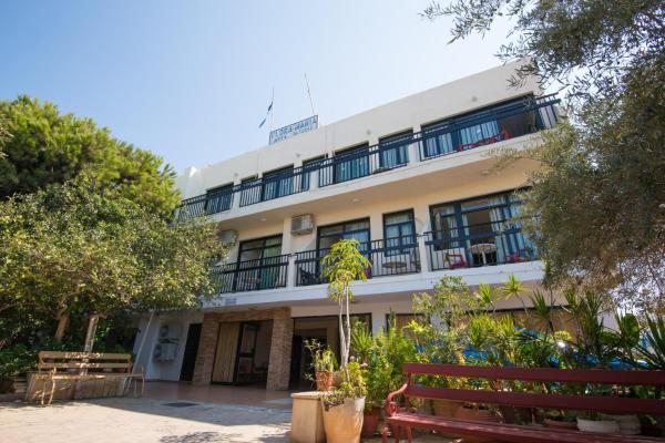 Flora Maria Hotel & Annex Apartments