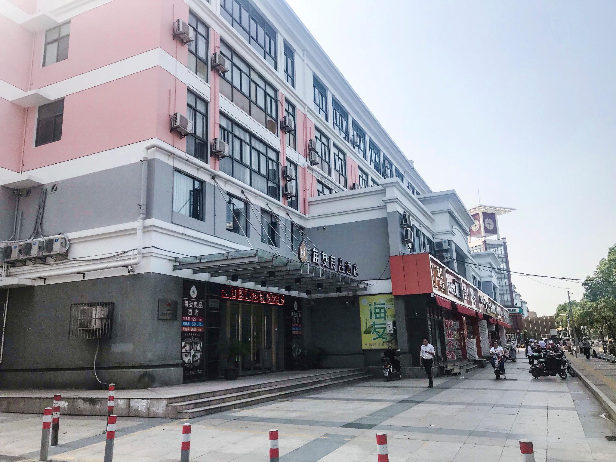 Hi Inn Liangpin Shanghai Songjiang Wanda Plaza