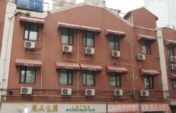 Haishang Xiaowo People Square