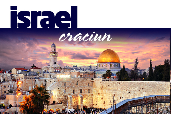 ISRAEL... CRACIUN MAGIC LA IESLEA DIN BETHLEHEM