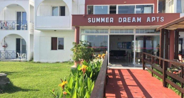 Summer Dream Hotel - All Inclusive