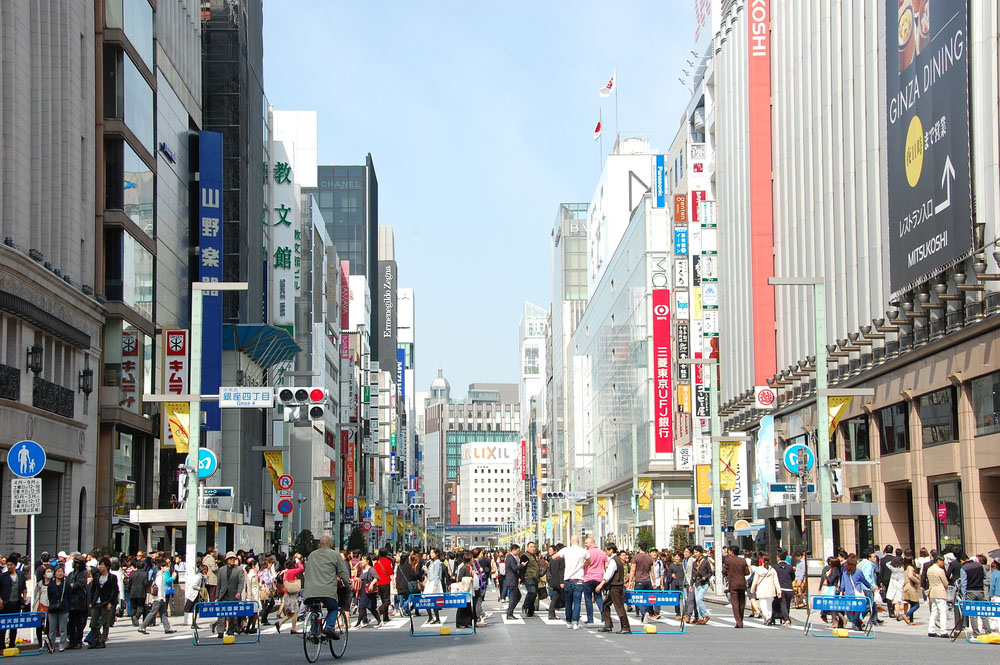 Japonia Culorile Toamnei