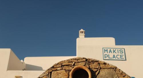 Makis Place