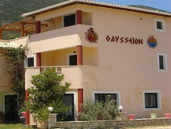 Odyssion