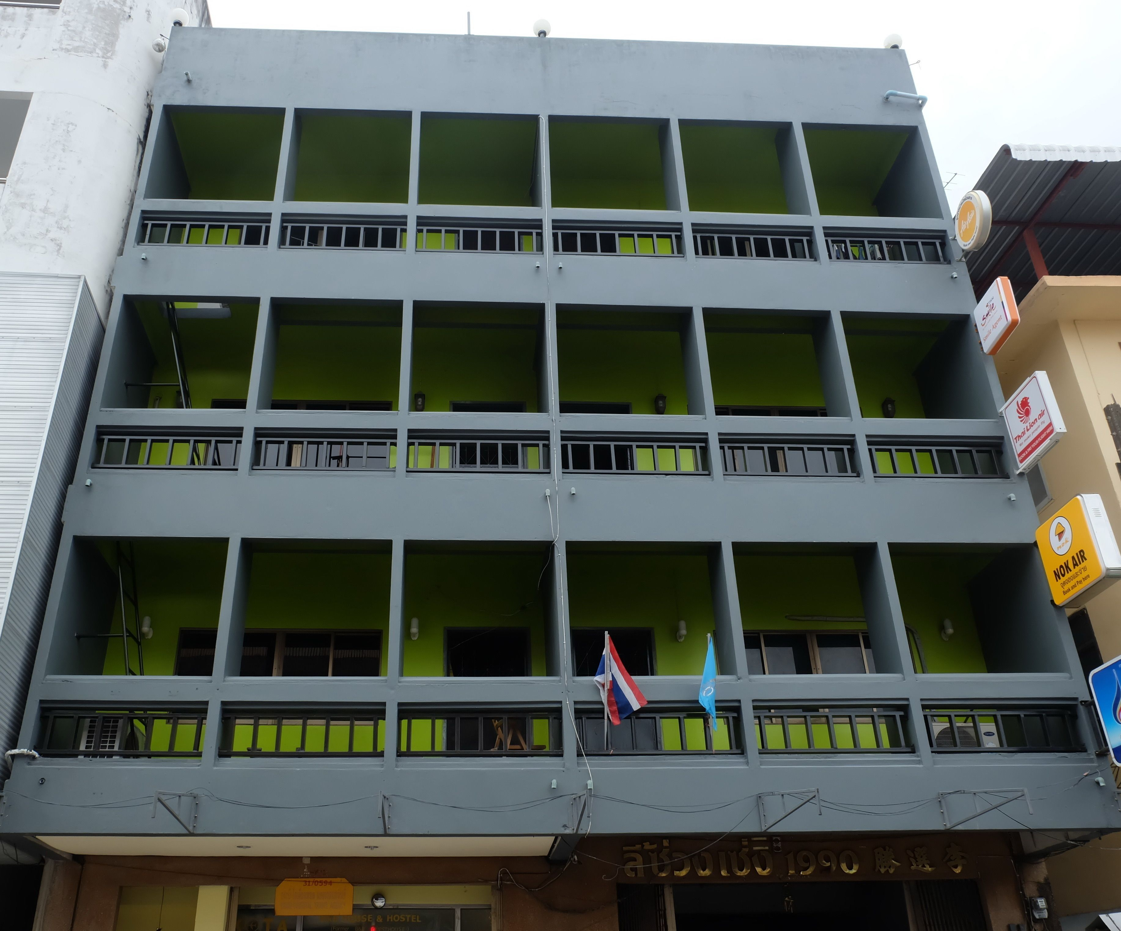 B And B House And Hostel