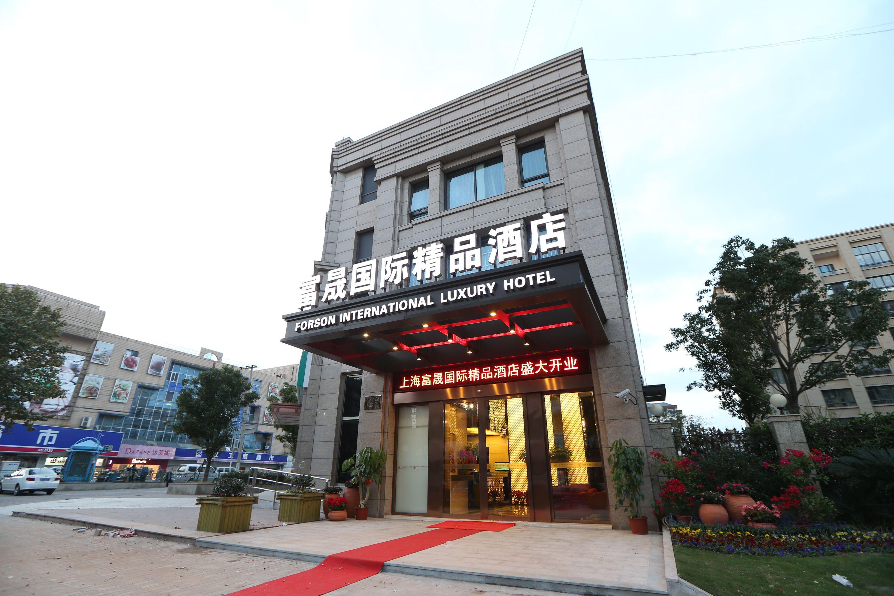 Shanghai Forson Intl Boutique Hotel - I