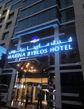 Marina Byblos
