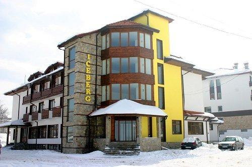 ICEBERG HOTEL BANSKO