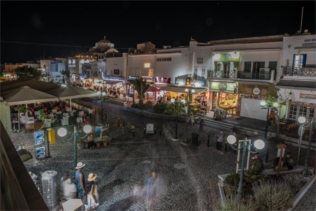 Santorini Main Square