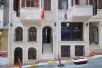 Fullhouse Residence