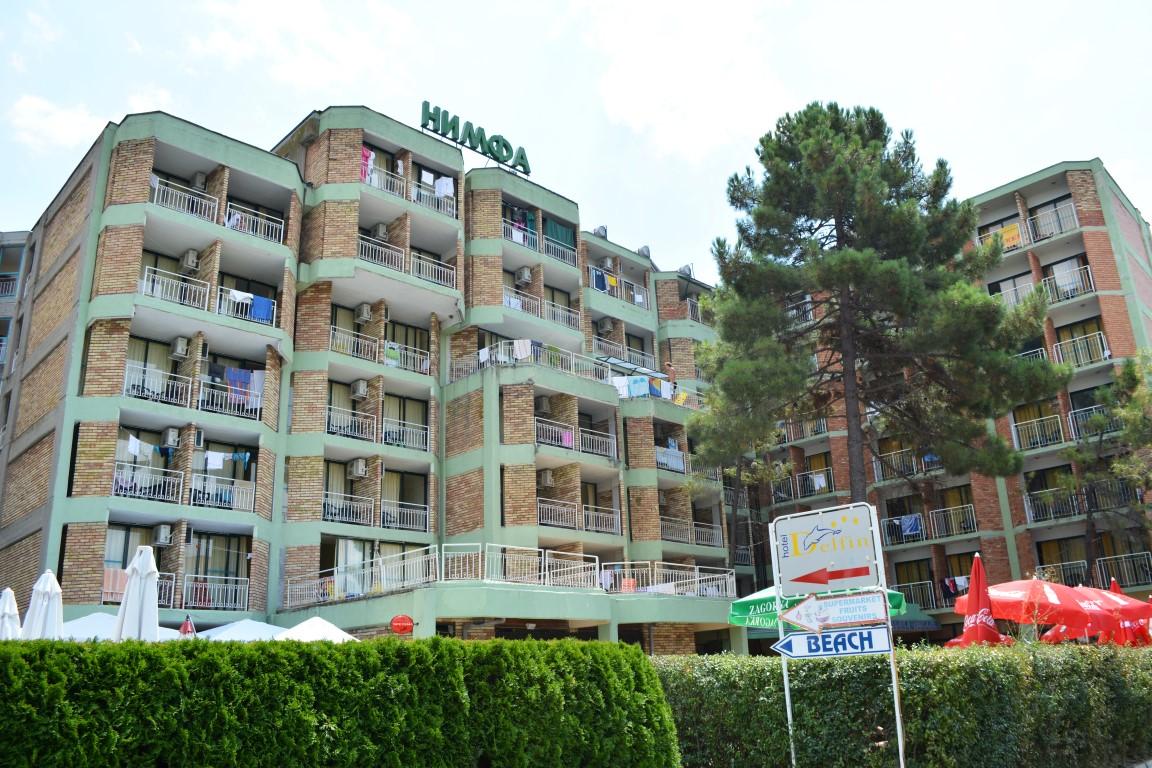 Nimfa-Rusalka