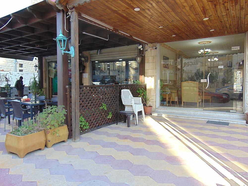 Al-nujoom Hotel Suites
