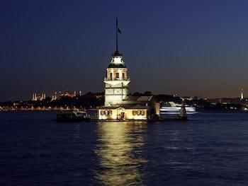 Mercure Istanbul Umraniye