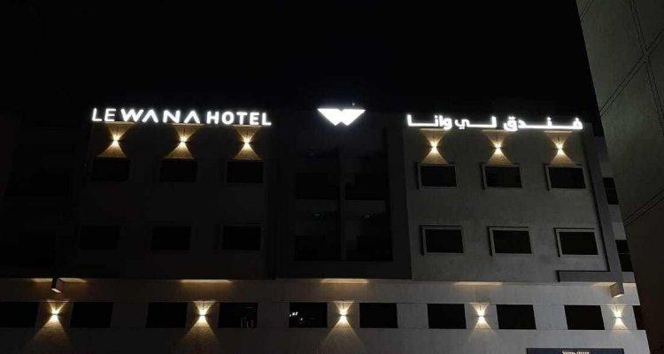 Lewana Hotel