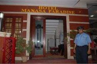 Manasa Paradise