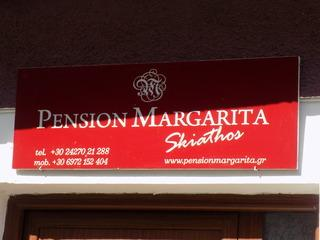 PENSION MARGARITA SKIATHOS