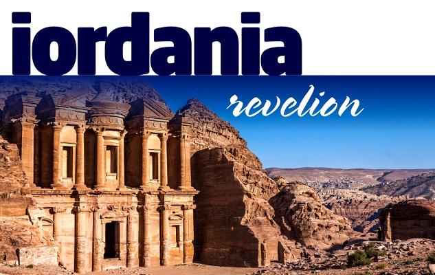 CIRCUIT IORDANIA CU REVELION LA MAREA ROSIE
