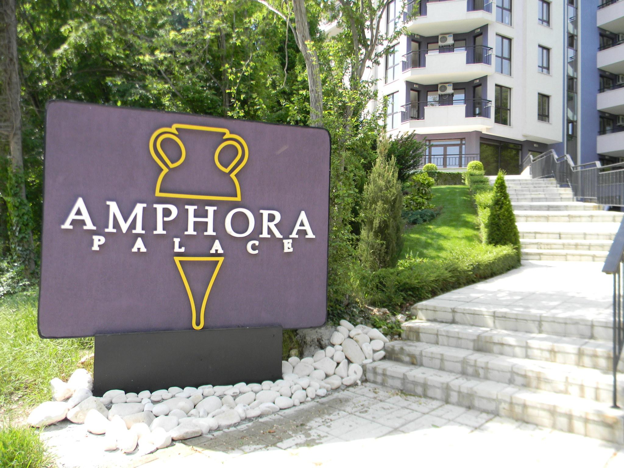 Amphora Palace AH