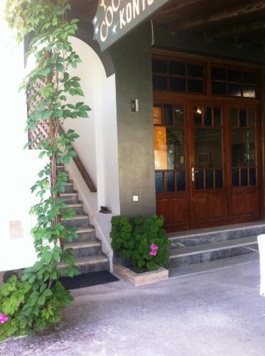 Dionysos Studios