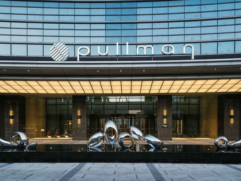 Pullman Shanghai Qingpu Excellence Hotel