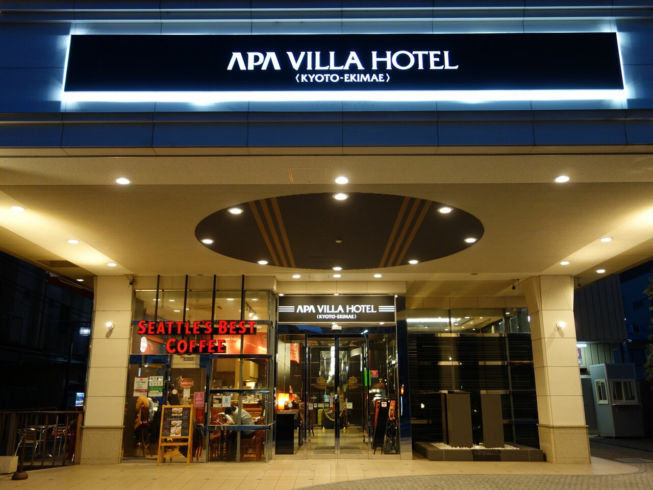 Apa Villa Kyoto-ekimae