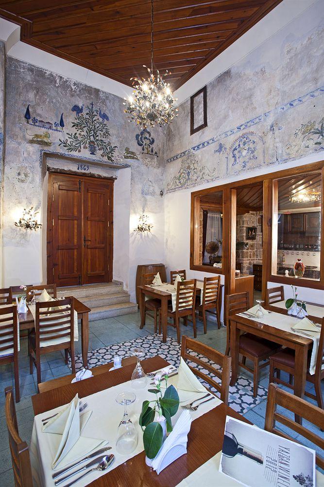 Mediterra Art