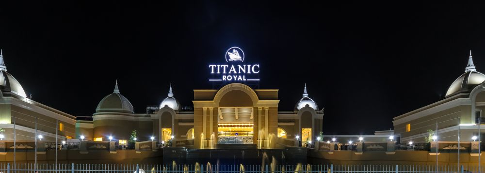 Titanic Royal
