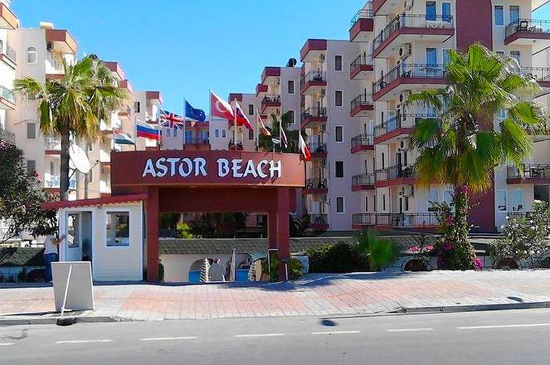 ASTOR BEACH HOTEL