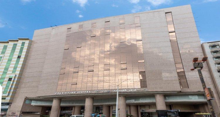 Palestine Hotel Makkah