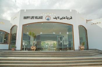 Happy Life Village