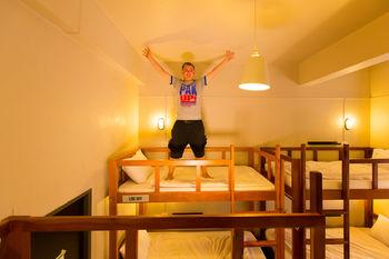 Pak-Up Hostel