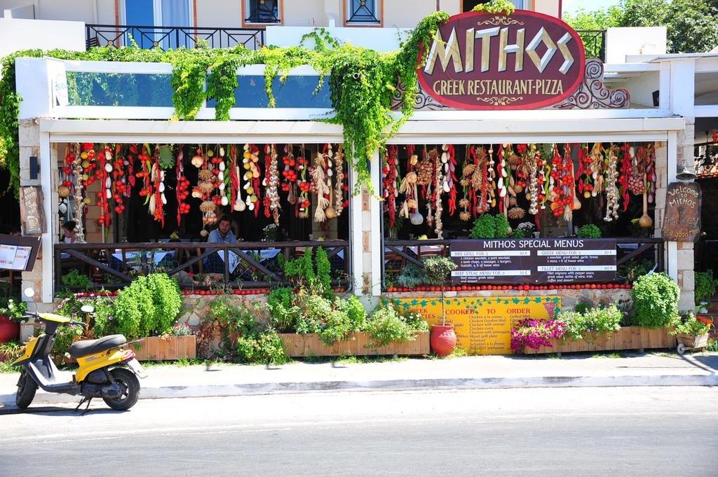 Mithos Apartments (K)