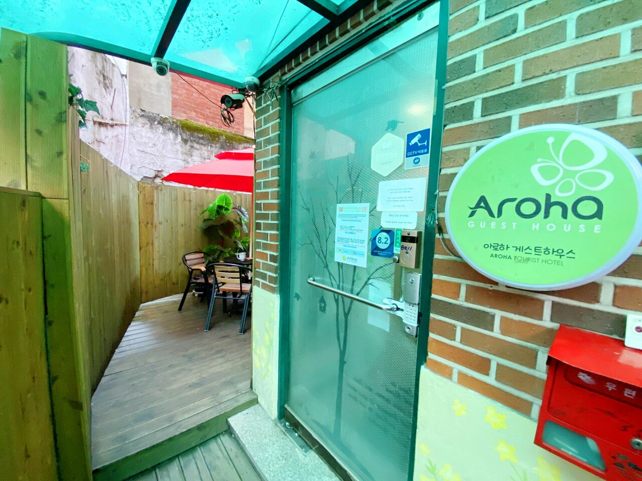 Aroha Guest House