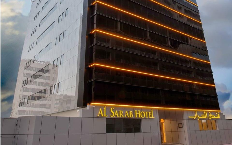 Al Sarab