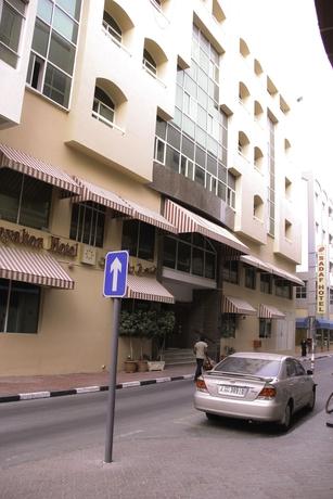 Royalton Dubai
