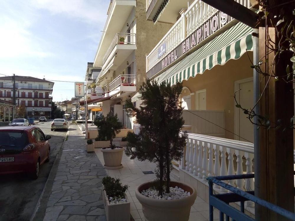 Hotel Exarhos