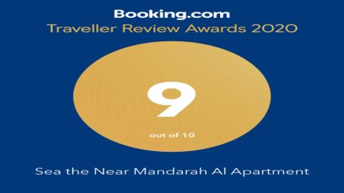 Apartment Al Mandarah Near The Sea